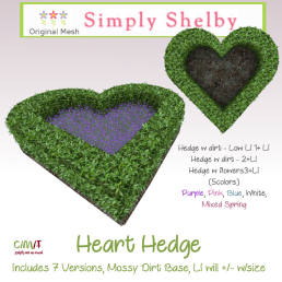 Simply Shelby heart hedge(7 options)
