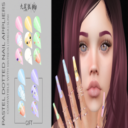 j!NX Pastel Dotted Nail Appliers + GIFT