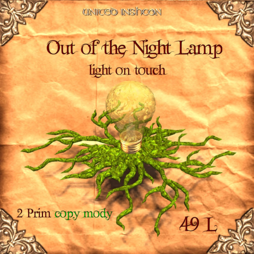 UI Out of the Night Lamp